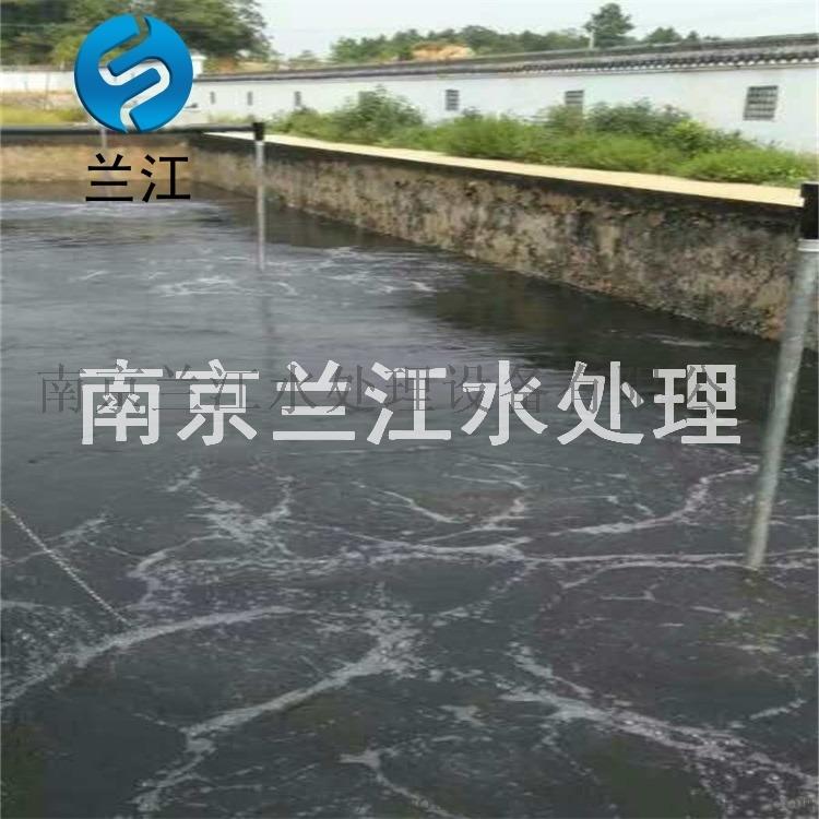 河道浮筒式曝氣機廠家93874755