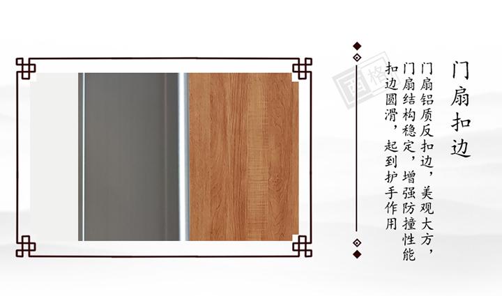 HPL中医院门-单开门(带封板)-红枫木-长方视窗-底部防撞带_12.jpg