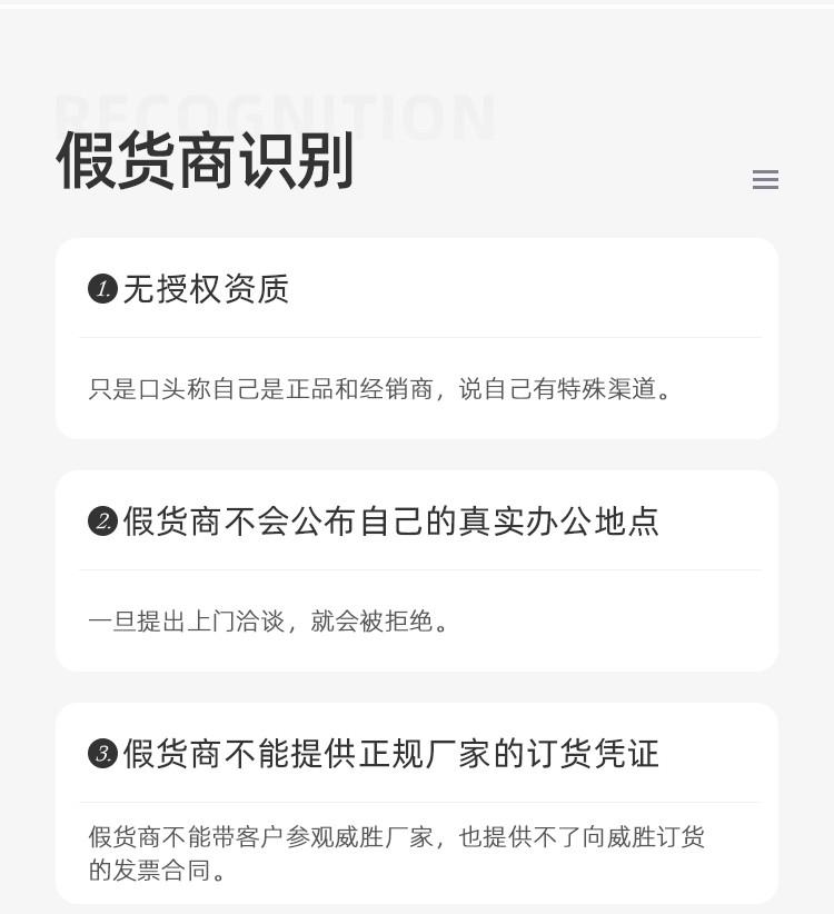 IC卡预付费电表威胜DDSY102-K3-详情-6_29.jpg