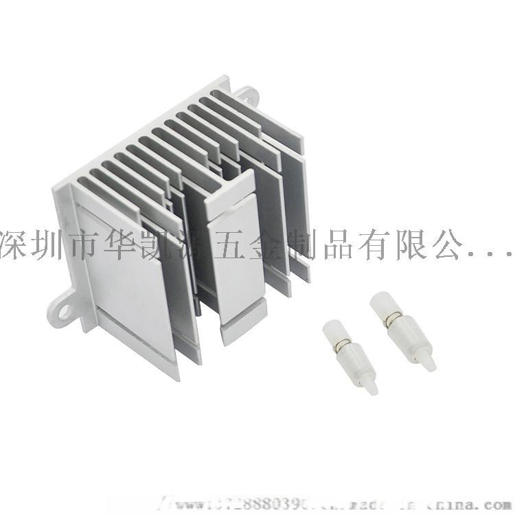 东莞深圳定制铝型材散热片.Led散热片.芯片散热片102956265