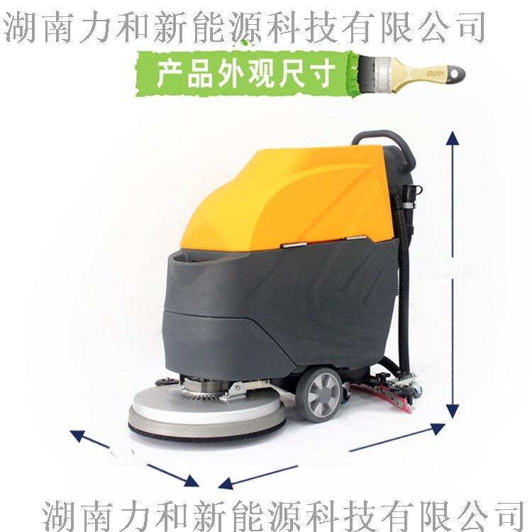 手推式洗地機,小型洗地機812050832