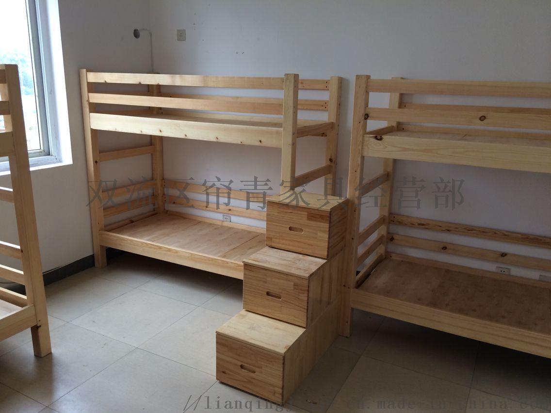 成都实木公寓床厂家供应耐用环保四川学生床厂家921164945