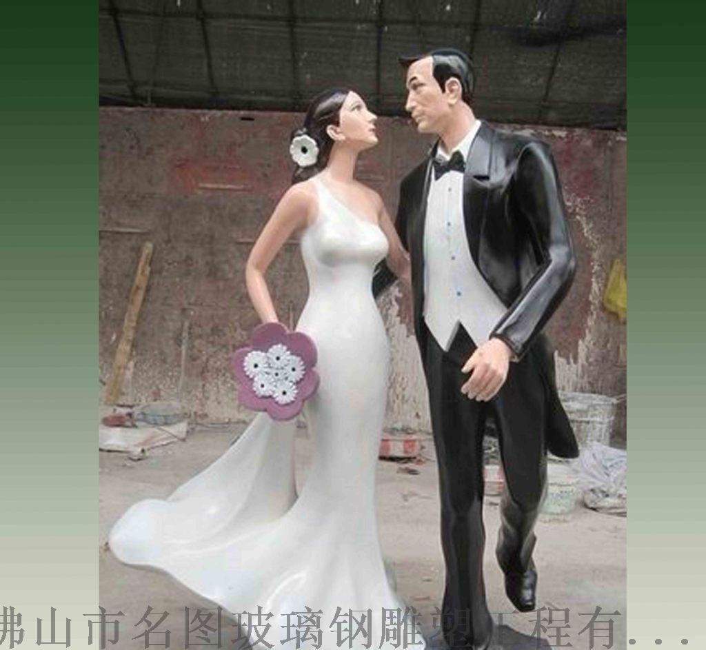 西方人物雕塑 玻璃鋼人物雕塑 佛山雕塑廠家101248005