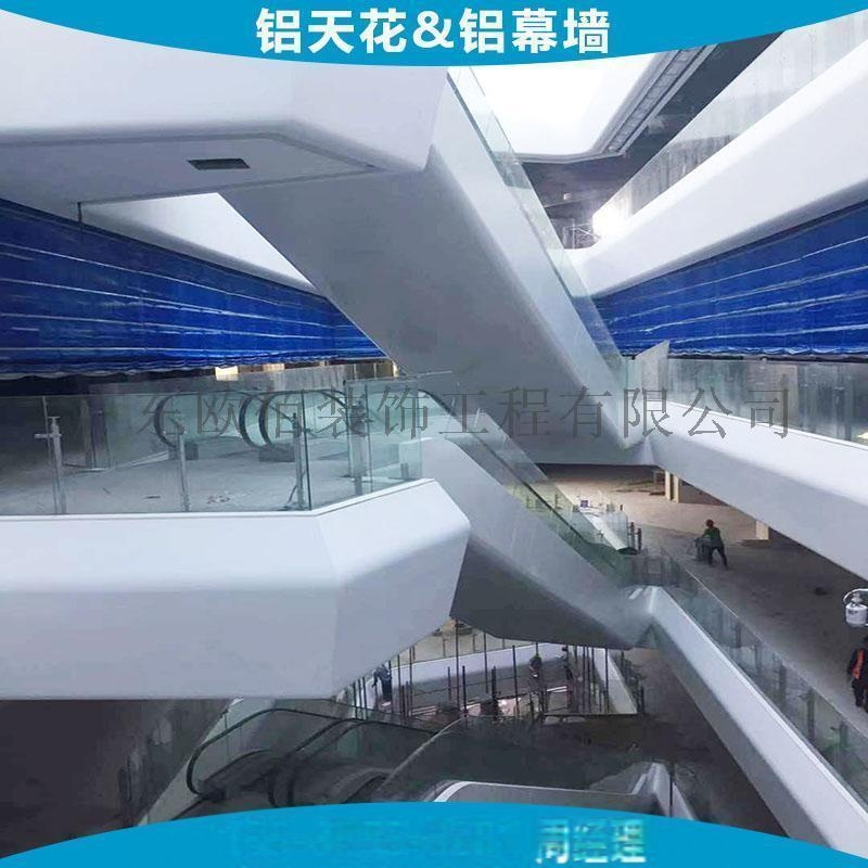 自动扶梯装饰喷涂铝单板 商场扶梯造型装饰哑白色冲孔铝单板101485725