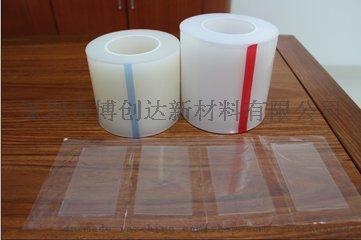 高粘pe保护膜 冰箱PE缠绕保护膜40659802