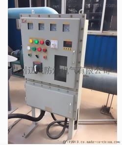 BXK液压防爆控制柜58948902