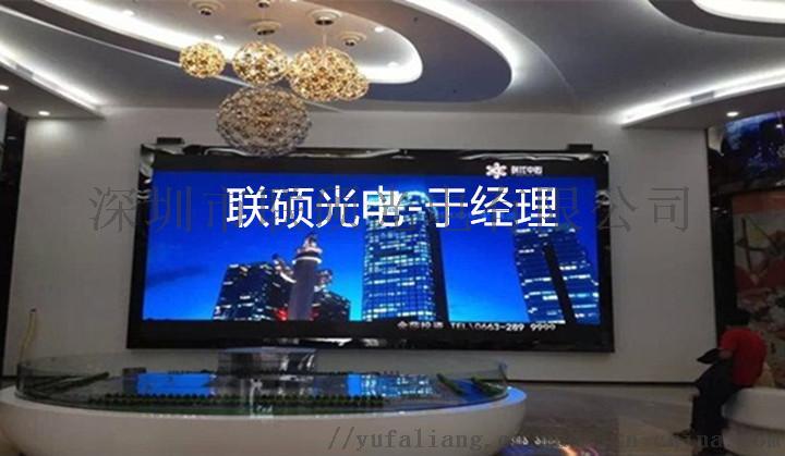 P2室內大廳高清LED顯示屏多少錢一平方米85134675