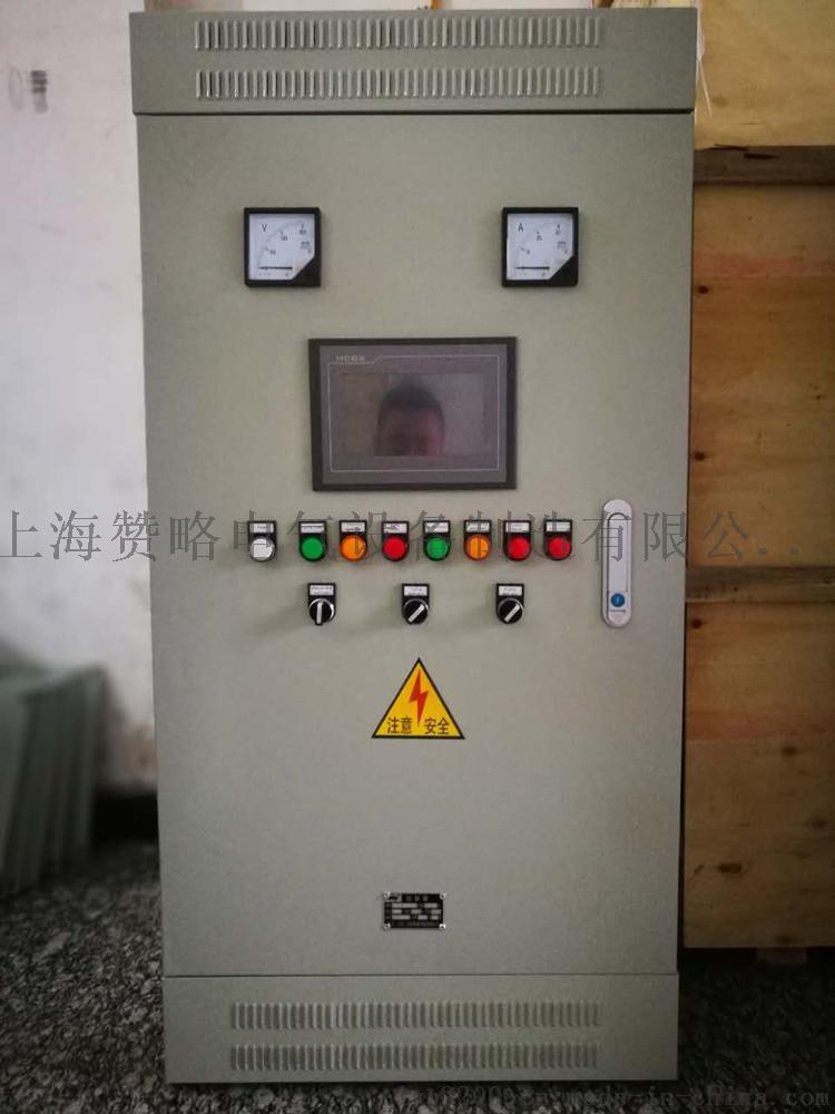 ABB恒压供水变频柜一拖二人机界面5.5KW触摸屏控制电气柜62727945