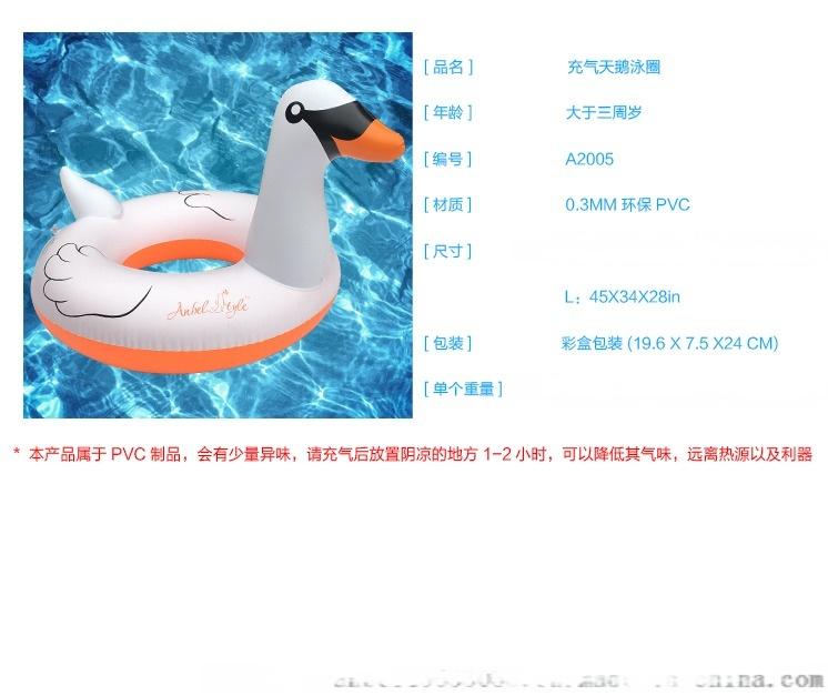 天鹅泳圈详情页模板中文_05.jpg