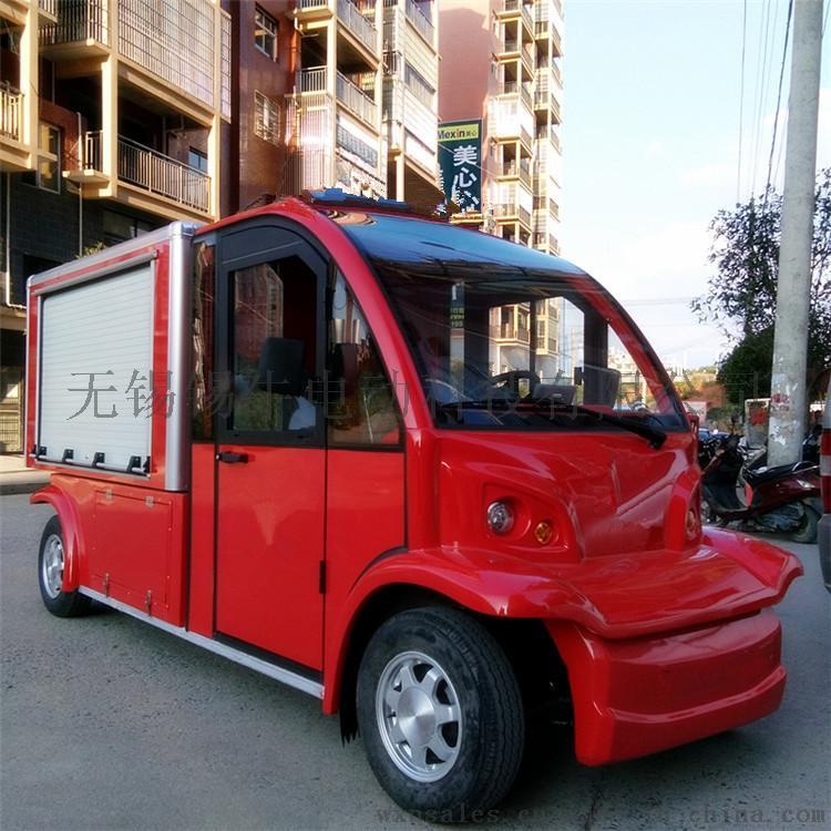 小型电动消防车价格