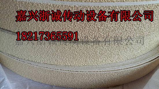 QQ图片20160229194650