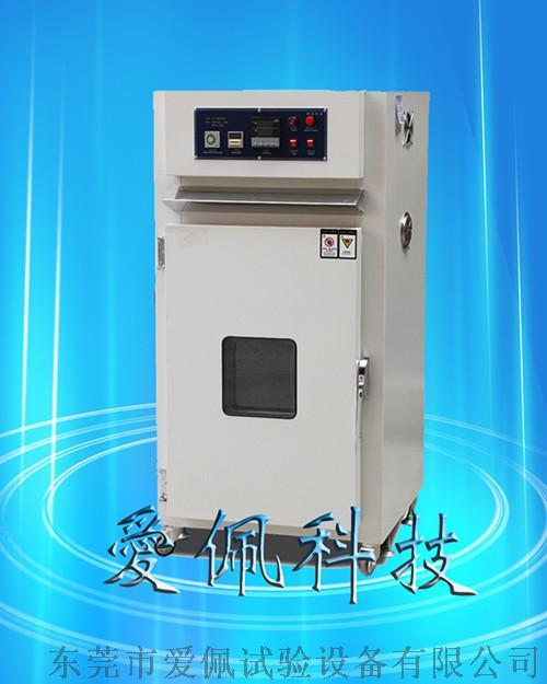 胶片高温老化试验机,工业高温烤箱796185615