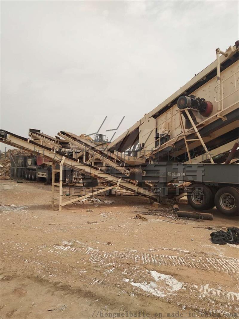 移動式破碎站廠家 石料破碎機 建築垃圾破碎機型號72538752