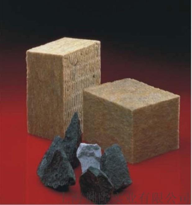 集装箱保温岩棉 各类运输箱保温材料763697582