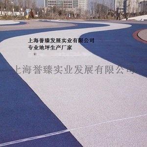 环保新型材料---誉臻彩色透水性混凝土地坪系统772657785