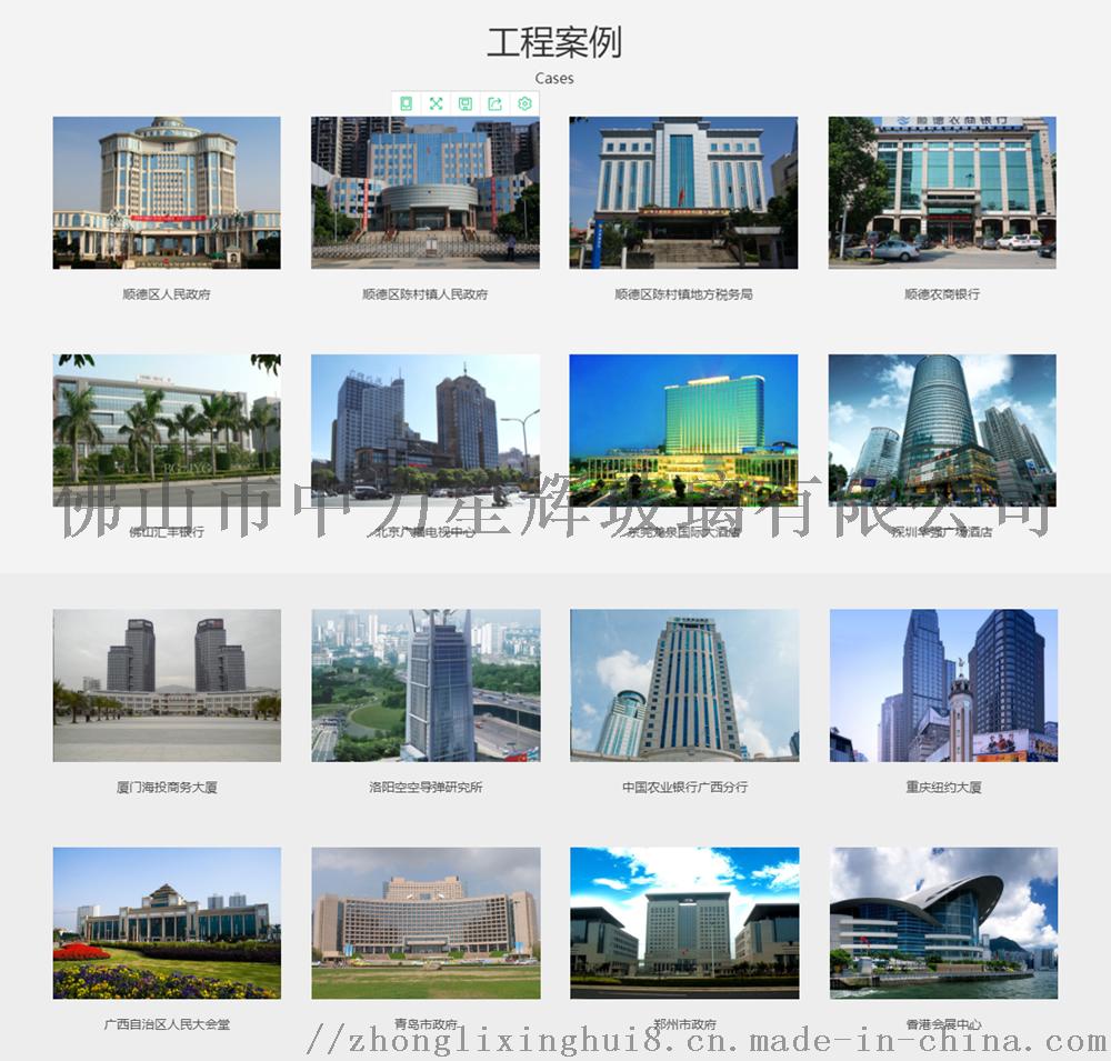 工程案例截图_副本.png