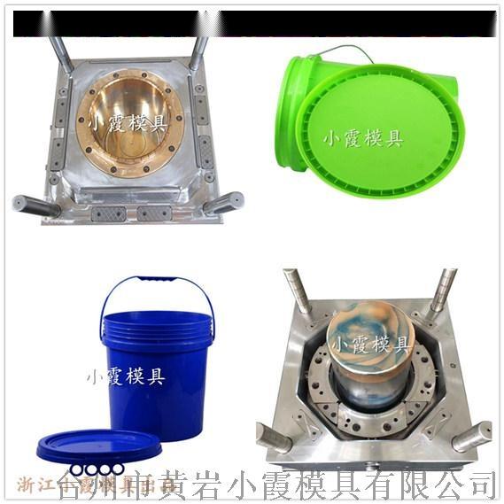 高端涂料桶模具,精密机油桶模具厂家 (106).jpg