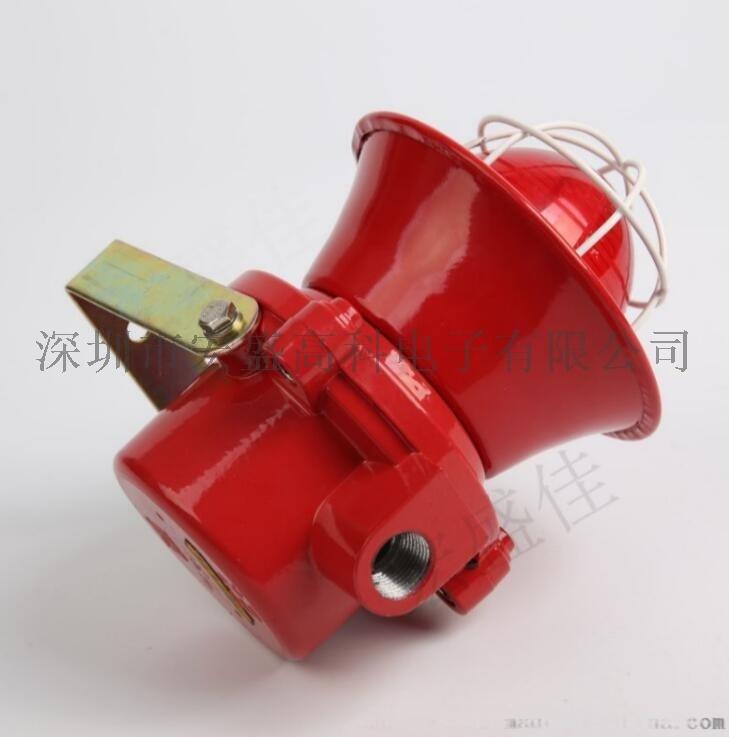 HASG-2防爆声光报警器1