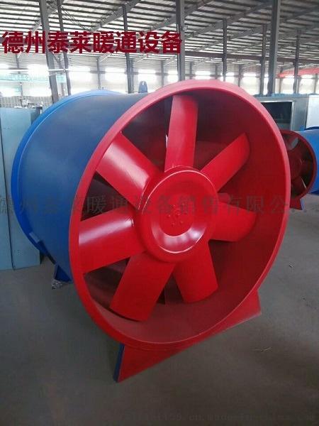 HTF-I高温消防排烟风机3C809347495