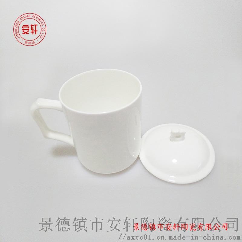景德镇促销礼品茶杯.jpg