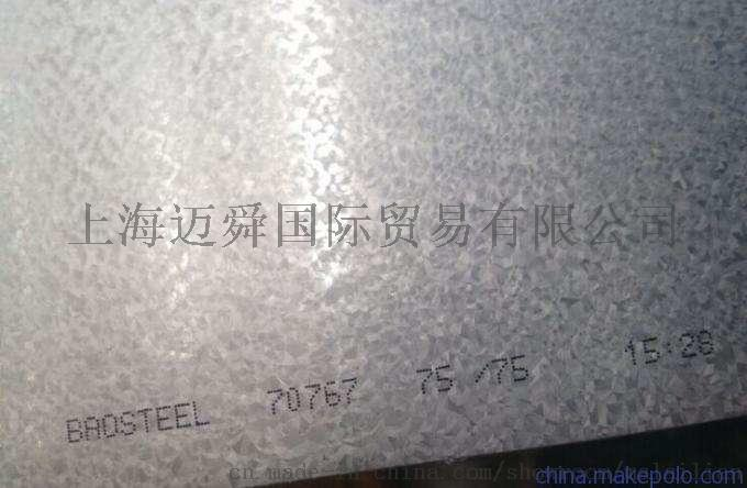 環保鍍鋁鋅,150克耐指紋鍍鋁鋅,攀鋼鍍鋁鋅746339352