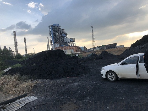 大型工厂直供色素炭黑 着色专用791891005