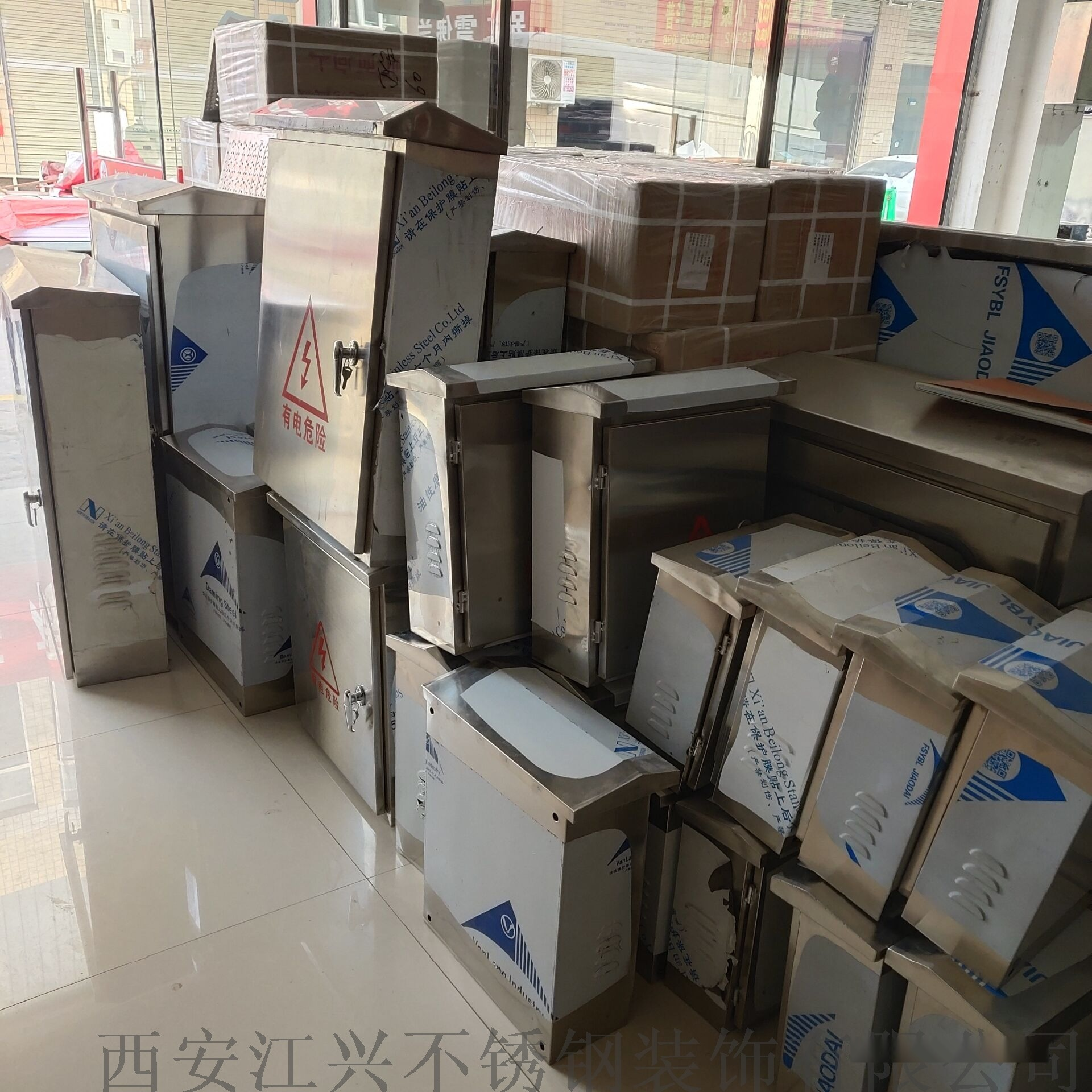 西安不锈钢室外配电箱尺寸有现货894532415
