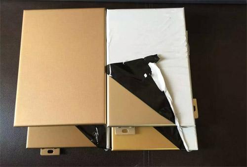 金色 碳铝板 彩色喷涂铝单板 彩色铝单板价格.jpg