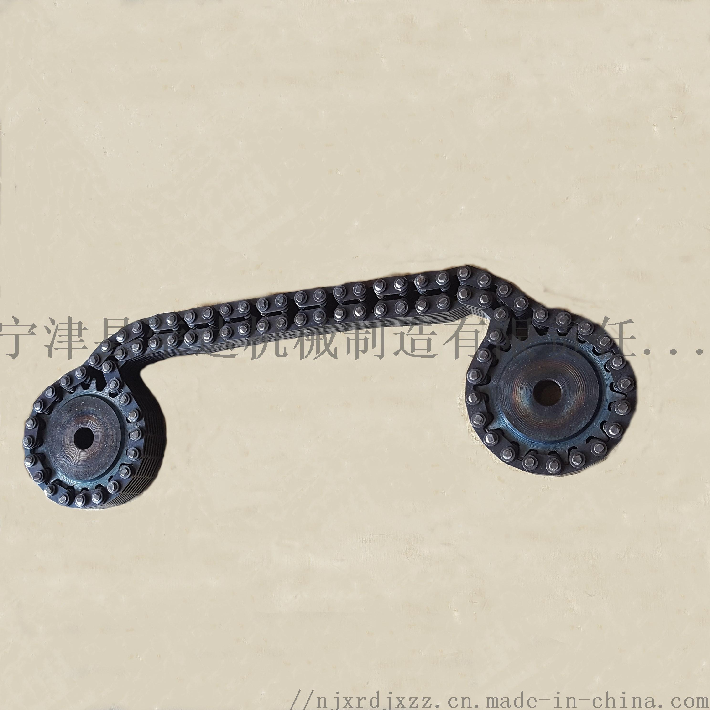 12.7mm 17片链条3.jpg