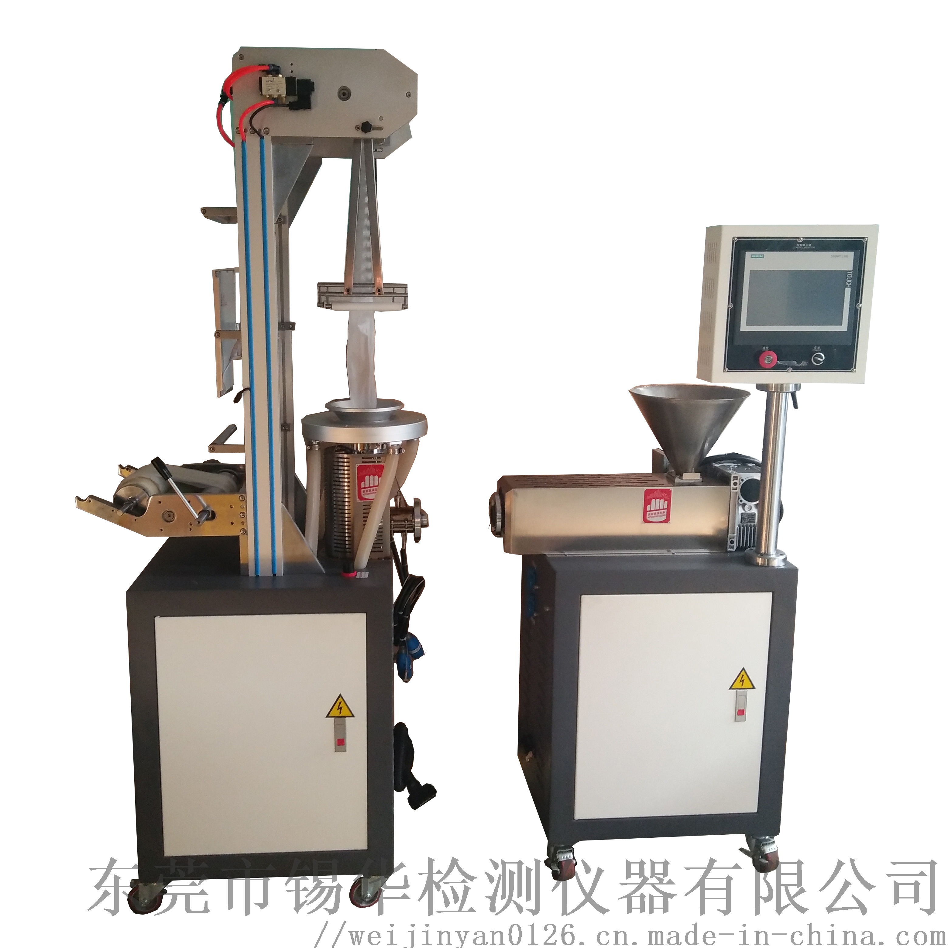 实验室自动吹膜机,色母填充料薄膜吹膜机97718835