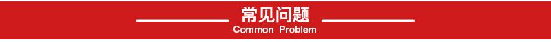适用于本田雅阁混合动力电池组镍氢电池组144V135945095