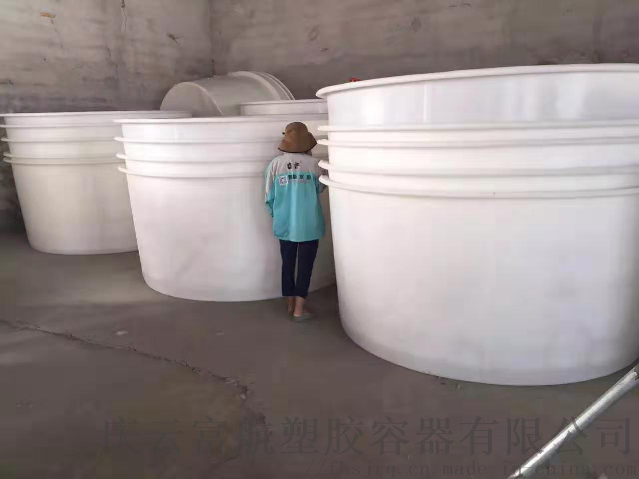 5噸泡菜桶.jpg