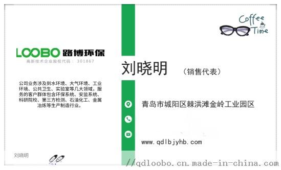QQ圖片20200109093123_副本.png