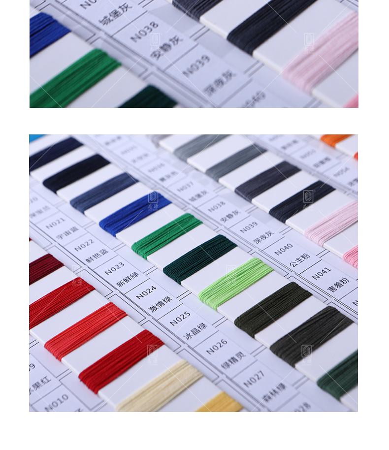 280D-75D-氨纶涤纶橡筋线-_27.jpg