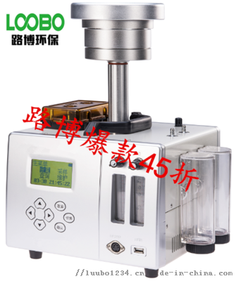 LB-6120型综合大气采样器6.jpg