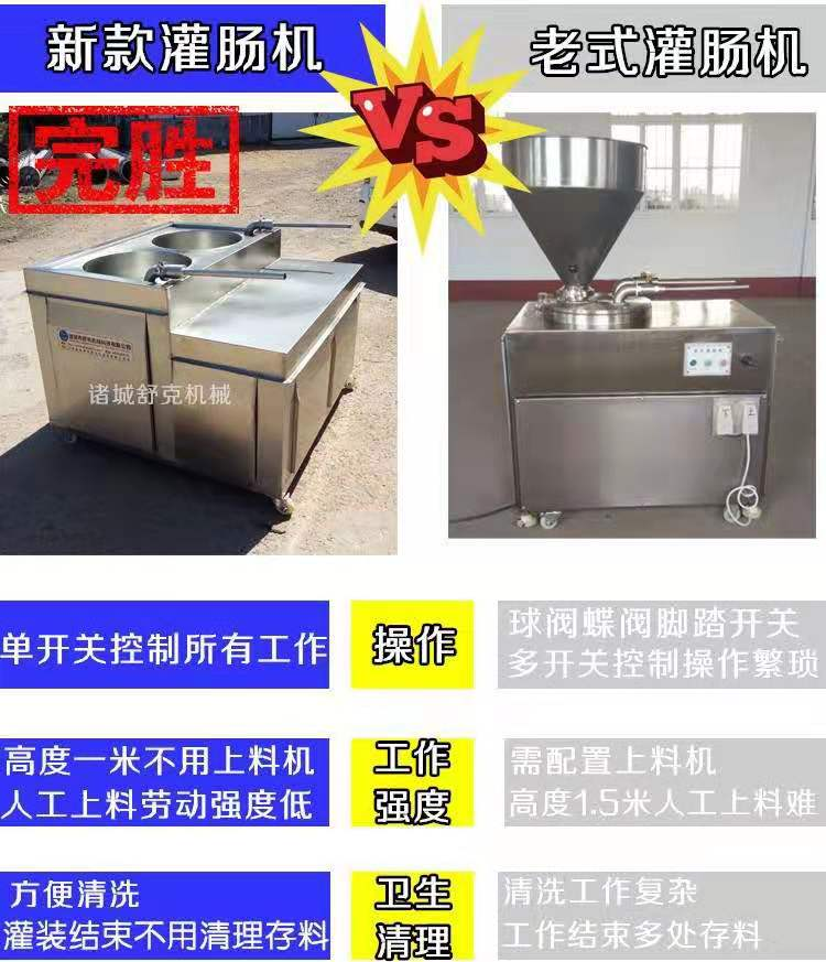 商用腊肠灌肠机哪里卖的最便宜107813842
