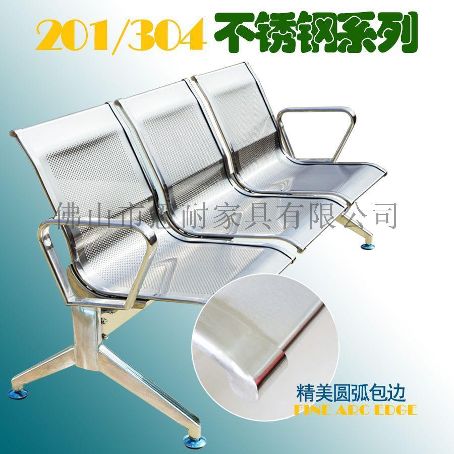 不锈钢排椅 不锈钢等候椅机场椅 不锈钢排椅厂家932121715