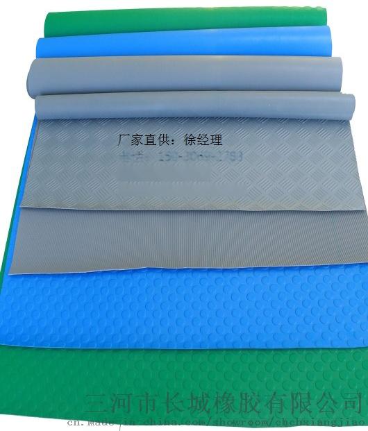 環保無味防滑板,環保絕緣板,健康無毒無味,暢銷全國各地50969315