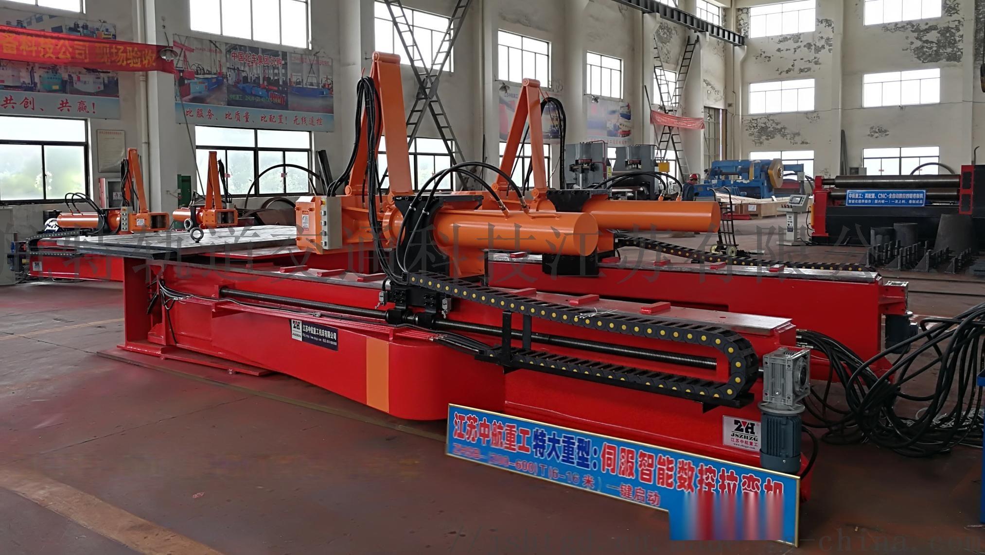 小型鋁型材拉彎機 江蘇中航重工拉彎機 廠家拉彎機81133435