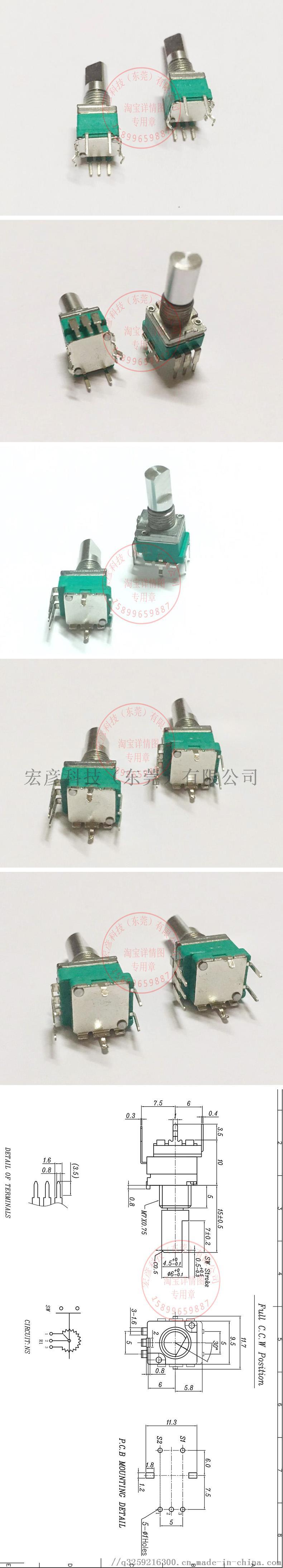 097-LS-790詳情.jpg