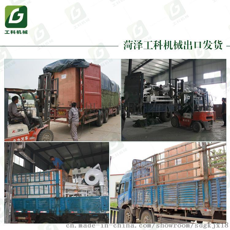 中小型優質玉米糝(渣)加工成套設備價格 玉米加工成套機械35927472