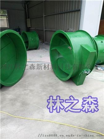 江苏林森玻璃钢阀门厂家推荐798208685