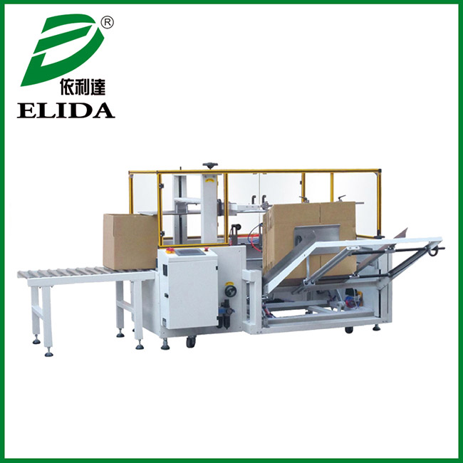 ELD-10KA全自动纸箱开箱机1