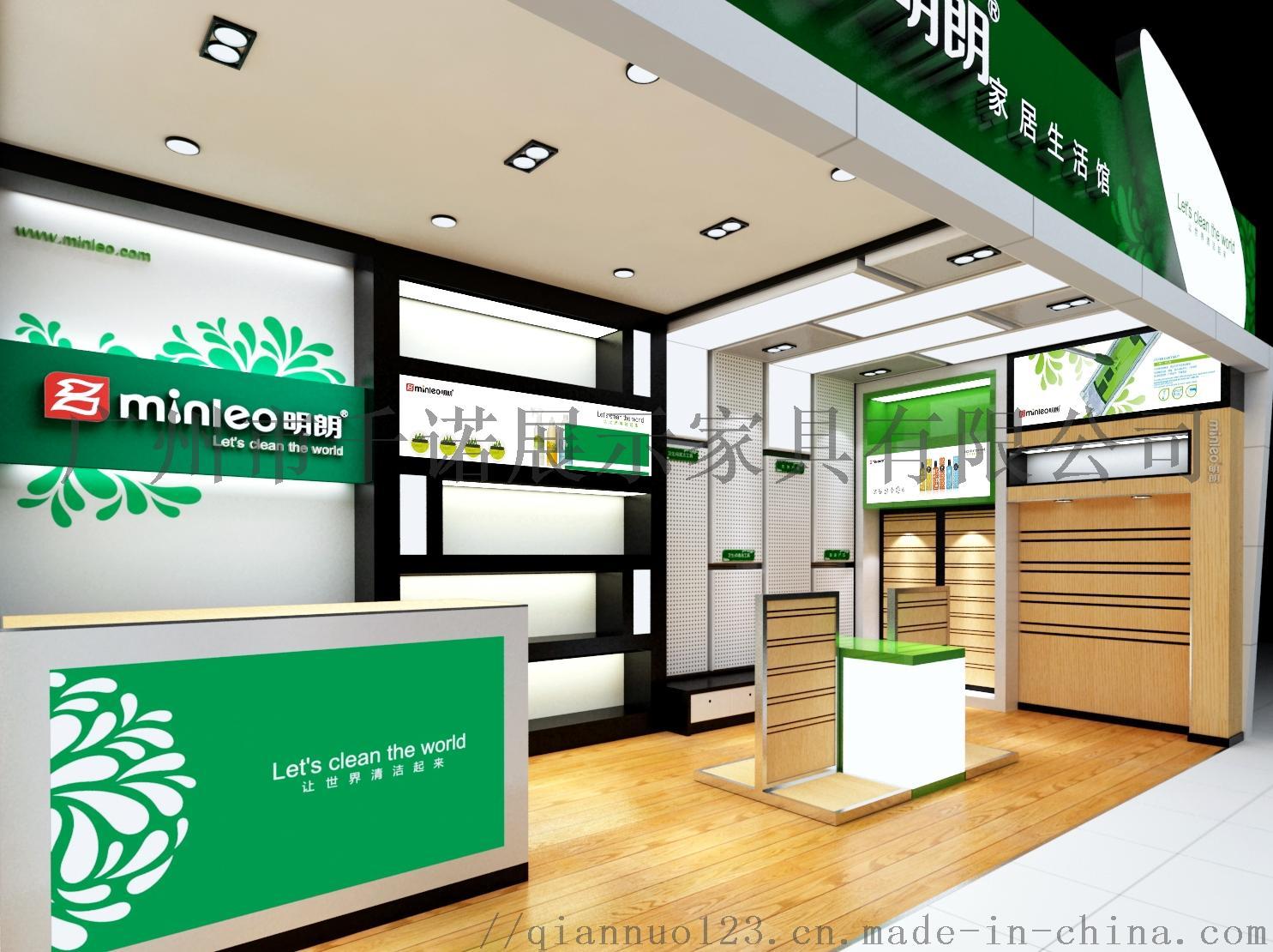 057專櫃式展示-綠色-003.jpg