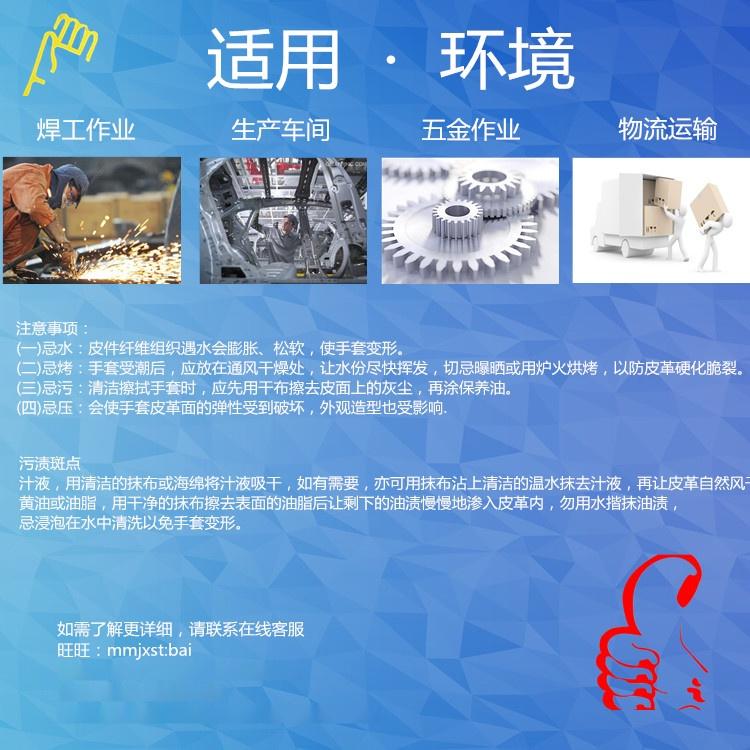 优质电焊手套烧烤手套防飞溅耐磨防割隔热58757785