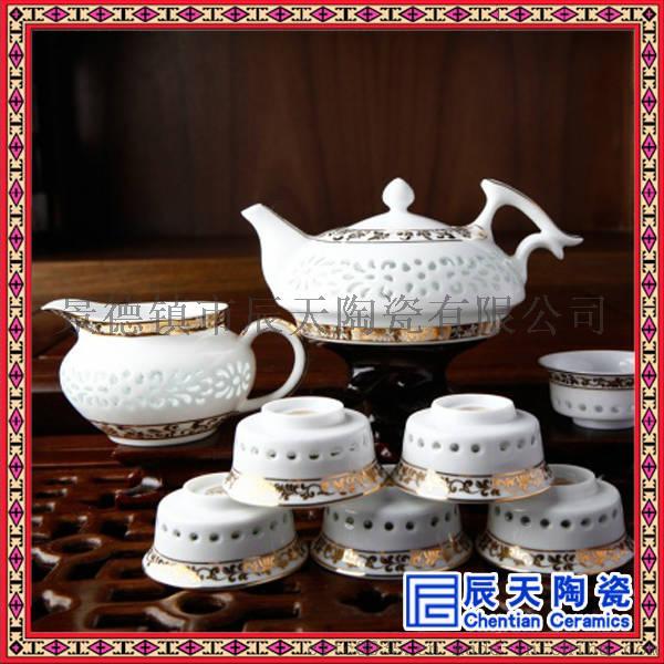 雪花釉陶瓷茶具 日式陶瓷茶具 功夫茶茶具订做60343215