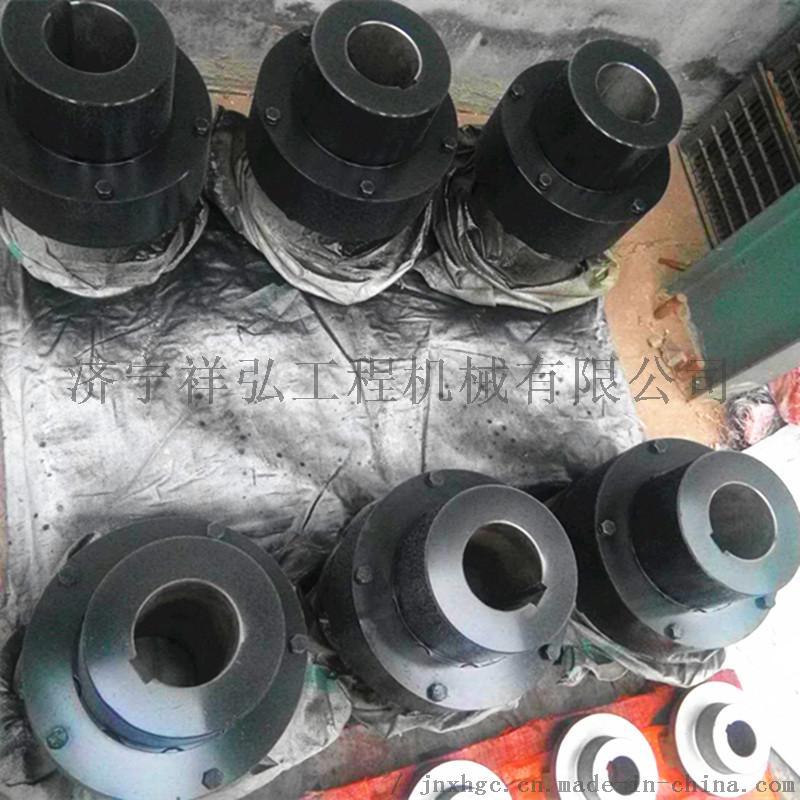 梅花型聯軸器 電機端聯軸器 彈性柱銷聯軸器86222192
