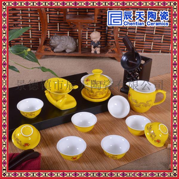 雪花釉陶瓷茶具 日式陶瓷茶具 功夫茶茶具订做60343285