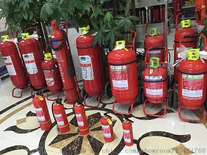 龙景消防推荐干粉灭火器使用详目769149975