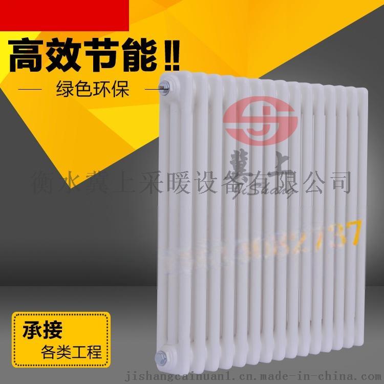 冀上鋼製三柱暖氣片 鋼三柱散熱器 工程暖氣片40151532